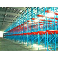 Wholesale Single Entry Selective Pallet Racking With Single / Double Stacked Pallets from china suppliers