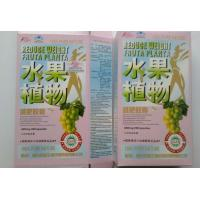 Wholesale 100% Original Reduce weight pink fruta planta from china suppliers