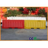 Wholesale Driveway Safety Control Plastic Traffic Barriers Water Filled Road Traffic Barriers from china suppliers