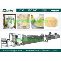 Wholesale Automatic Nutritional Powder Food Extruder Machine from china suppliers