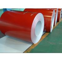 Wholesale Color Wave Hot Dip Galvanized Steel Sheet Coil PE / PVDF Paint Coated YX828 YX840 from china suppliers