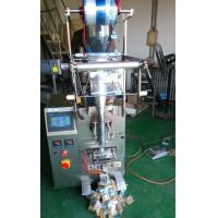 Wholesale CE Automatic Peanut / Cashew Nut / Almonds Granule Pouch Packaging Machine from china suppliers