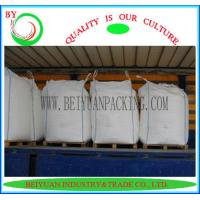 Wholesale 500kg jumbo bag/big bag/bulk bag from china suppliers