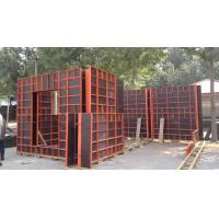 Wholesale Steel Formwork for Construction in Stock from china suppliers