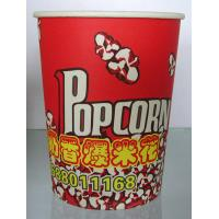 Wholesale 32oz -85oz Disposable Paper Popcorn Buckets With Single Side PE Coated from china suppliers