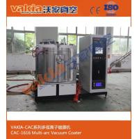 Wholesale Hub Spraying System Nickel Plating Machine For Aluminum alloy Automobile Wheel from china suppliers