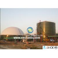Wholesale GLS Biogas Storage Tank For Anaerobic Digestion Treatment with Double Membrane Roof or Enamel Roof from china suppliers