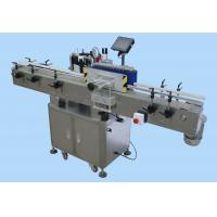 Wholesale Round Bottle Fully Automatic Sticker Labeling Machine For Sleeve Labeling 150 BPM from china suppliers