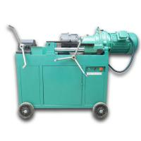 Wholesale Electric Rebar Thread Rolling Machine from china suppliers