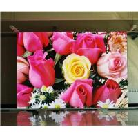 Wholesale P3.91mm Super Slim Led Display / Screen For Indoor Hotel Advertising from china suppliers