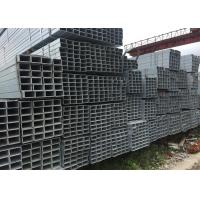 Wholesale GB Standard Q235 Black Square Steel Pipe Galvanized Mild Steel Square Tubing from china suppliers