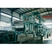 Wholesale PAPER & PULP PLANT from china suppliers