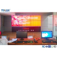 Wholesale 55 inch 3.8mm Narrow bezel video wall digital signage displays with 500 nits brightness from china suppliers