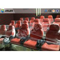 Wholesale Can customized 5D movie theater motion chair include spray water spray air movement ect. from china suppliers