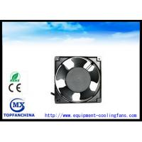 Wholesale 120mm x 120mm x 38mm EC Axial Motor Fan  /  4.7 inch AC TO DC Motor Fan from china suppliers