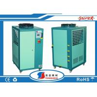 Wholesale Portable Industrial Water Chiller Machine from china suppliers