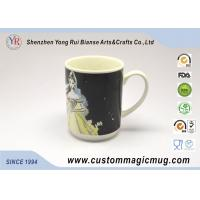 Wholesale Thermochromic Coffee Heat Change Mugs Personalized For Business Promotion from china suppliers