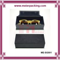 Wholesale Spectacle cases, glasses paper box, black magnetic closure cardboard box   ME-SG001 from china suppliers