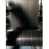 Wholesale Black recycled woven weed mat from china suppliers