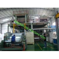 Wholesale Multi Function PP Non Woven Fabric Cutting Machine For Packing Bag Making from china suppliers