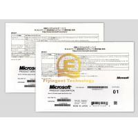 Wholesale OEM 64 Bit Computer System Softwares , Microsoft Win 7 Pro DVD / VD Data from china suppliers