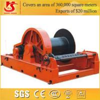 Wholesale High Strength Wirerope Electric Construction Winch 220v winch from china suppliers
