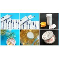 Buy cheap Moisture Absorbent Dryer High Absorption For Food / Pharmaceutical from wholesalers