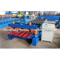 Wholesale 5.5kw Iron Roof Panel Roll Forming Machine With Decoiler And Runout Table from china suppliers