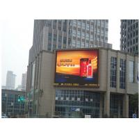 Wholesale Fix Energy Saving Rgb Led Screen For Advertising Outdoor , High Resolution from china suppliers