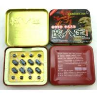 Quality Tibet Babao Tradtional Chinese Sex Pills For Enhancing Sexual Performance for sale
