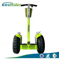 Wholesale 4000W Max Self Balancing Electric Scooter Segway Patroller With Police Shield from china suppliers