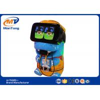 Wholesale Animal Appearance Shape Kid Virtual Reality Simulator With Educational Movies from china suppliers
