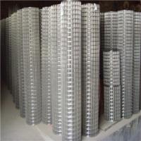 Wholesale BRC 3315 welded wire mesh from china suppliers
