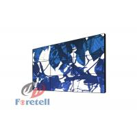 Wholesale LG Super Narrow Bezel Monitor LCD Video Wall Display 500 Brightness from china suppliers