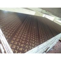 Wholesale 1250 x 2500mm anti-slip black browm film 19mm 20mm construction plywood for formwork with logo from china suppliers