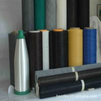 Wholesale China Factory direct supply Good Quality Fiberglass insect screen for doors and windows from china suppliers