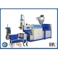Wholesale PLC Control Plastic Recycling Machine , PP PE Film Extruder Pelletizer from china suppliers