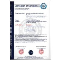 Shanghai Paixie Packing Machinery Co., Ltd. Certifications