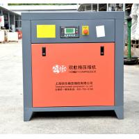 Wholesale 5.5kw 0.4m3/Min Mini Small Screw Air Compressor For Car Manufacturing from china suppliers