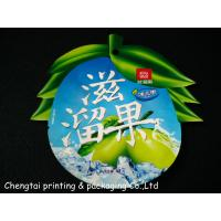 Wholesale Special Shaped Pouches For Chocolate / Sugar Powder Packaging from china suppliers