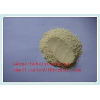 Wholesale Oxytetracycline Hydrochloride Veterinary Raw Materials 95% BP2011 CAS 2058-46-0 from china suppliers