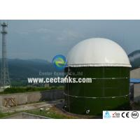 Wholesale Bolted Coated Steel Biogas Storage Bio Digester Tank 2,000,000 Gallons from china suppliers