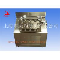 Wholesale Fat emulsion equipment Ice Cream Homogeniser Machine , dairy homogenizing machine from china suppliers
