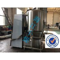 Wholesale 200 - 300 Kg / Batch Granules Making Machine For Drying Simplicity Operation from china suppliers