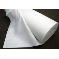 Wholesale Spun Bonded Non Woven Geotextile Fabric , Impermeable Driveway Membrane Geotextile from china suppliers