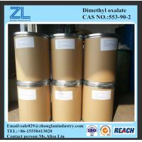 Wholesale powder form Dimethyl oxalate,CAS NO.:553-90-2 from china suppliers