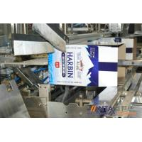Wholesale Intelligent Automatic Carton Erector Save Labor Hot-melt Glue Carton 30CPM Model WSD-CX30 from china suppliers
