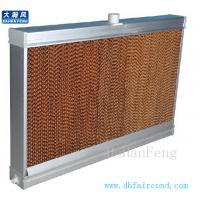 Wholesale air conditioner/Evaporate cooling pad/evaporate air cooler cooling pad with aluminum frame from china suppliers