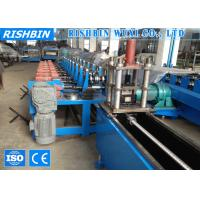 Wholesale 15 - 20 m / min Steel Drywall Stud Roll Forming Machinery with Chain Transmission from china suppliers