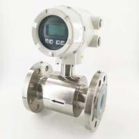 Wholesale 2 Inch Water Flow Meter Electromagnetic Flow Meter For Hot Water from china suppliers